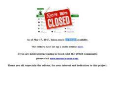 La directory DMoz ha cessato la sua attività il 17 marzo 2017